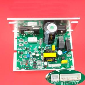 Image 2 - DK10 A01A 디딜 방아 모터 컨트롤러 LCB BH 디딜 방아 용 endex DCMD67 제어 보드와 호환 가능