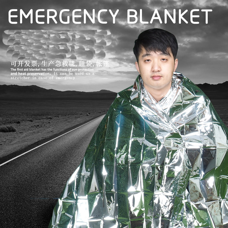 Kalamaili Wholesale Silver 130 * 210cm Emergency Blanket Outdoor Ying Ji Tan Camping Insulated Emergency Blanket Customizable LO