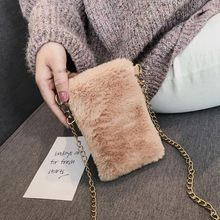 Women's Wild Chain Solid Flock mini Phone Bags Plush Small Square Shoulder Bags Simple Single Tote Crossbody Bags lady in bucket(China)
