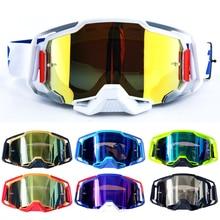 새로운 2020 ATV Motocross 고글 안경 MX 오프로드 먼지 자전거 오토바이 헬멧 고글 스키 모토 안경