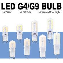 Żarówka LED G9 3W lampa LED z możliwością ściemniania G4 220V Bombillas świeca światło g9 żarówka kukurydza 5W Lampada LED światło wymienić lampa halogenowa 2835SMD