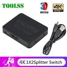 TQQLSS Full HD 1080p HDCP 4K Splitter Switch Switcher 1X2 amplificatore Split doppio Display per DVD per PS3 HDTV 1 in 2 Out
