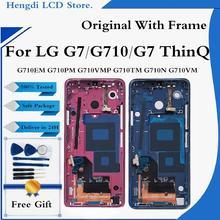 """61 """"оригинальный для lg g7 ЖК дисплей Дисплей кодирующий"""