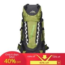 Waterproof large-capacity outdoor hiking climbing bag Sport two-shoulder backpack travel