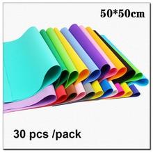 Color sponge paper 50*50cm thick 0.8mm large sheet of foam Manual DIY puzzle material kindergarten rubber plastic
