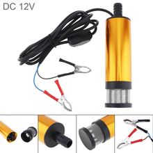 все цены на DC 12V 52MM Portable Diesel Pump Aluminium Alloy Car Electric Submersible Pump Fuel Water Pump Oil Pump with 2 Alligator Clips онлайн