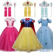 Детский костюм принцессы Белоснежки, для хэллоуивечерние, косплей-наряд для девочек, Спящая красавица, Маскировка для девочек