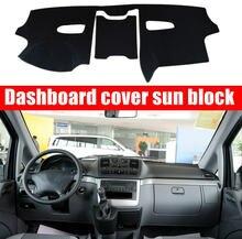 Внутренняя крышка приборной панели автомобиля коврик для защита