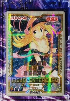 Yu Gi Oh ciemny magik dziewczyna DIY kolorowe zabawki Hobby Hobby kolekcje kolekcja gier Anime kart 4 tanie i dobre opinie TOLOLO Dorośli Chiny certyfikat (3C) C600 Fantasy i sci-fi