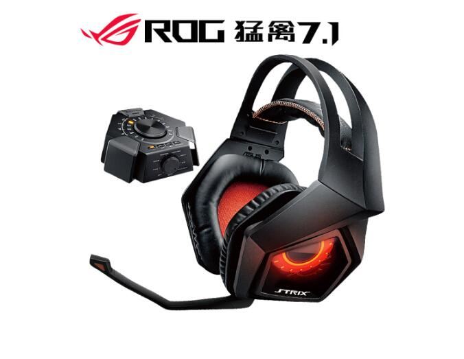 Asus ROG Raptor 7.1 Game Wired Headphones Headphones Headphones Physical 7.1 Channel Noise Cancelling Microphone