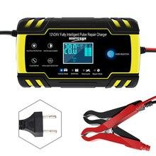Полностью автоматическое автомобильное зарядное устройство 12 В 8А 24 В 4A умная Быстрая зарядка для AGM гель влажный свинцово-кислотный аккумулятор зарядное устройство ЖК-дисплей