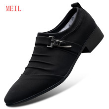 Size 38-48 Canvas Mens Dress Shoes Loafers Men Oxford Shoes Classic Fashion Casual Wedding Shoes Mens Flats Slip 0n Masculino(China)