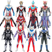 24 kinds of soft glue ultraman large 30CM doll model toys diga galaxy joints can be moved, a gift for children