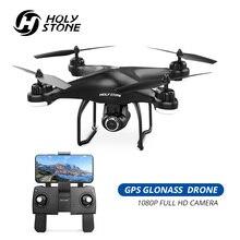 Holy Stone HS120D gps Дрон FPV с HD камерой 1080p Wifi RC дроны селфи следуем за мной Квадрокоптер gps ГЛОНАСС Квадрокоптер 300 м