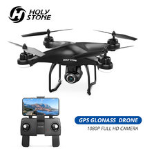 "קדוש אבן HS120D GPS Drone FPV עם 1080p HD מצלמה Wifi RC מל ""טים Selfie בצע לי Quadcopter GPS Glonass quadrocopter 300M(China)"