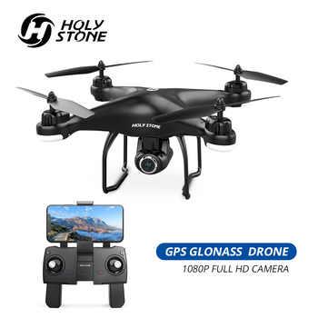 Pierre sainte HS120D GPS Drone FPV avec 1080p caméra HD Wifi RC Drones Selfie suivez-moi quadrirotor GPS cardan Quadrocopter 300M