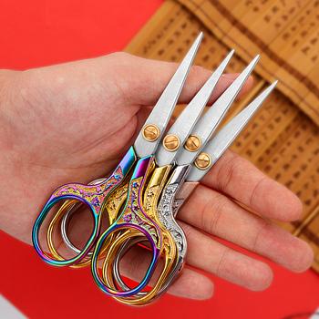 Nożyczki ze stali nierdzewnej Vintage szycie ubrań nóż nożyczki do haftu nożyczki krawieckie Retro nożyczki nożyczki do szycia tanie i dobre opinie CN (pochodzenie) 12 7cm STAINLESS STEEL 12 7CM*6CM*4 5cm Y0004