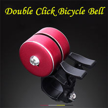 120db With Double Click Loud Sound Hand Dial Horn Bike Aluminum Alloy Safety Alarm Resounding Outdoors Bicycle Bell Cycling 6(China)