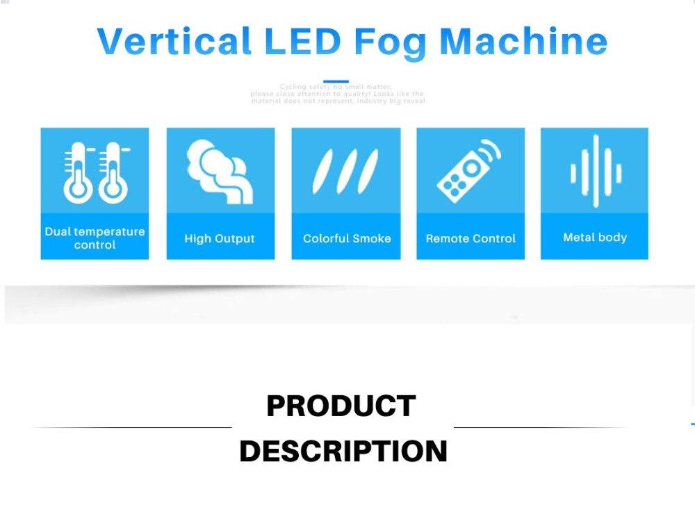 1500W fog machine 2