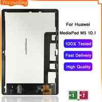 Montaje de pantalla Lcd para Huawei MediaPad M5 Lite LTE, 10 BAH2-L09, BAH2-W19, probado al 10,1, 100%