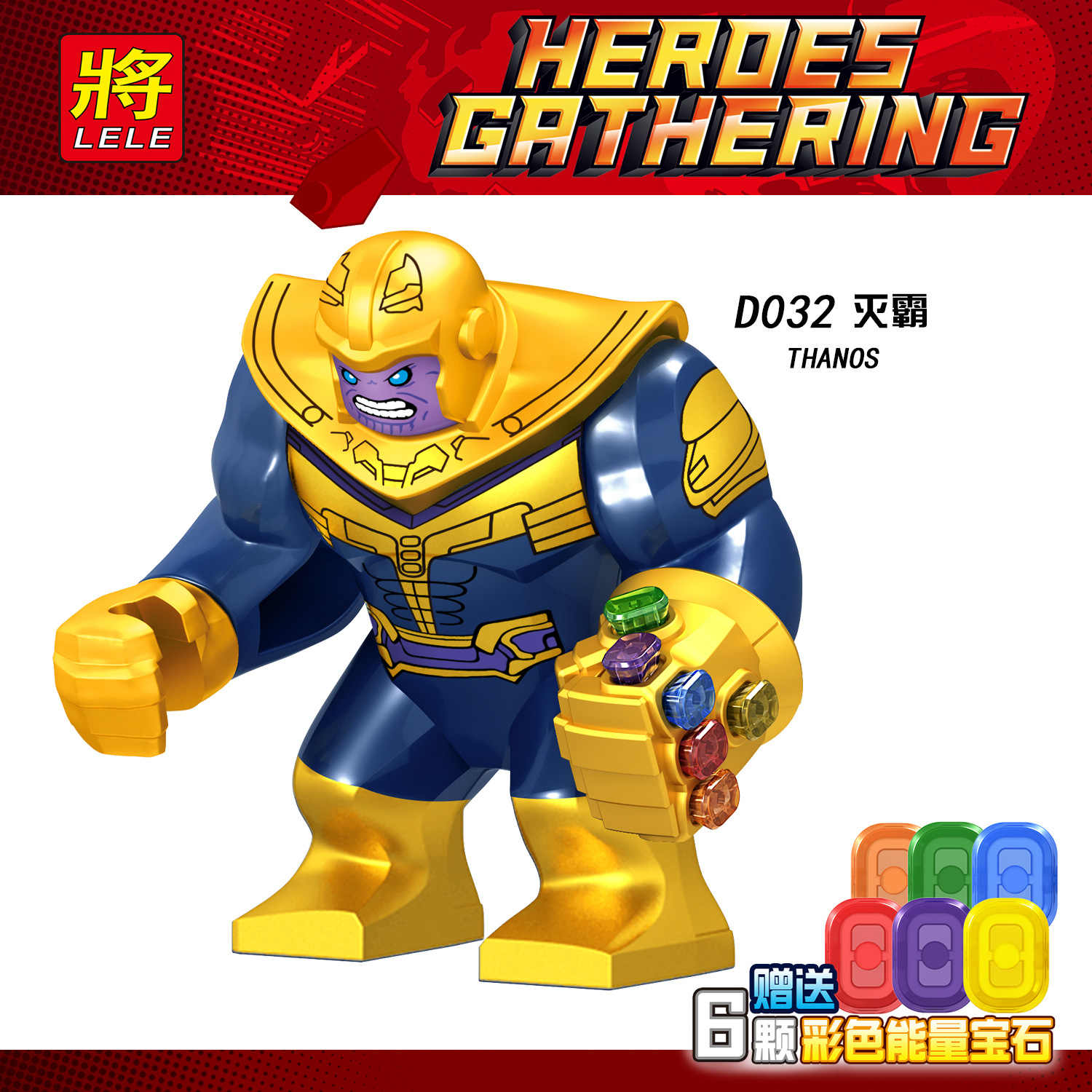 Legoing Avengers 3 Infinity War Super Heroes Thanos With Power Stones Marvel Figures Building Block Legoings Avengers 4 End Game