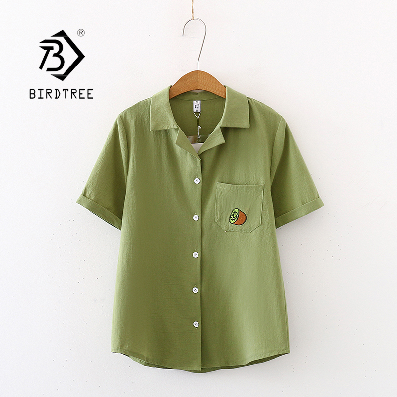 2020 Summer New Women Strawberry Embroidered Shirts Notched Short Sleeve Green Shirt Loose Tops Casual Blouse Feminina Blusa T03