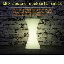 Новинка, Светодиодный светящийся коктейльный табл, круглый высокий барный стол для ночного клуба, кофейня, креативное освещение, мебель