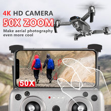 Дрон gps 4k hd камера rc вертолет мини с камерой складной led