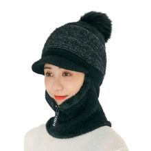 Зимняя Балаклава из флиса на молнии анфас маска шею Термальность
