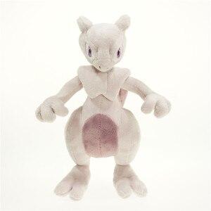30cm Mewtwo Plush TAKARA TOMY Anime Figure Pokemon Picachu Toys Pillow Kids Doll for Chlidren Gift(China)