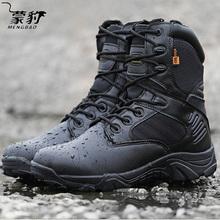 Buty wojskowe męskie wojskowe buty taktyczne jesienne i zimowe wysokie buty buty wojskowe buty pustynne damskie buty robocze bhp męskie tanie tanio NoEnName_Null Desert Boots CN (pochodzenie) ANKLE Stałe Dla dorosłych NYLON Na płótnie Okrągły nosek Zima Niska (1 cm-3 cm)