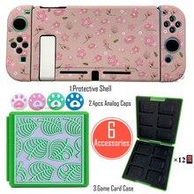 غلاف واقي وردي زهري لجهاز Nintendo Switch NS ، حافظة بطاقات ناعمة من مادة TPU ، ملحقات وحدة التحكم