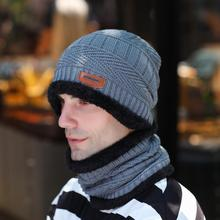 Fashion Knitted Winter Hats For Men Thick and Warm Men Winter Hat Black Autumn Beanie Hat Men Wool Ski Hats Beanies Bonnet New 9