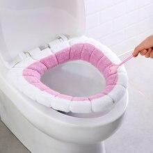 Зимний Теплый мягкий чехол для ванной комнаты водонепроницаемый