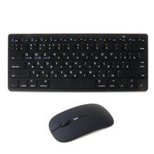 24g Беспроводная ультратонкая полноразмерная Бесшумная клавиатура