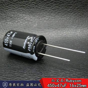 50pcs/lot RUBYCON TXW series 105C high frequency low resistance long life aluminum electrolytic capacitor free shipping