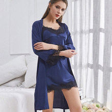 Womens Sexy lace bridesmaid robes Elegant Silk Satin Pajamas Sleepwear bride robe vintage Nightwear dressing gown peignoir femme(China)