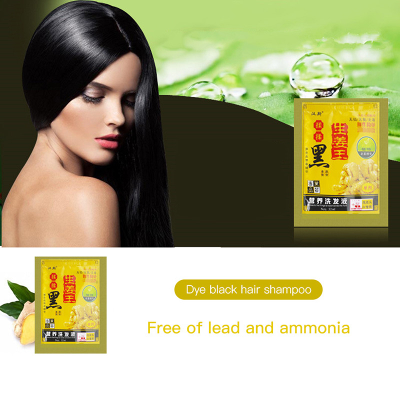 Ginger Hairdye Non-irritating Black Hair Safety Practical Long Lasting Safe Non-toxic Easy Use Hairdye Hair Black Shampoo image
