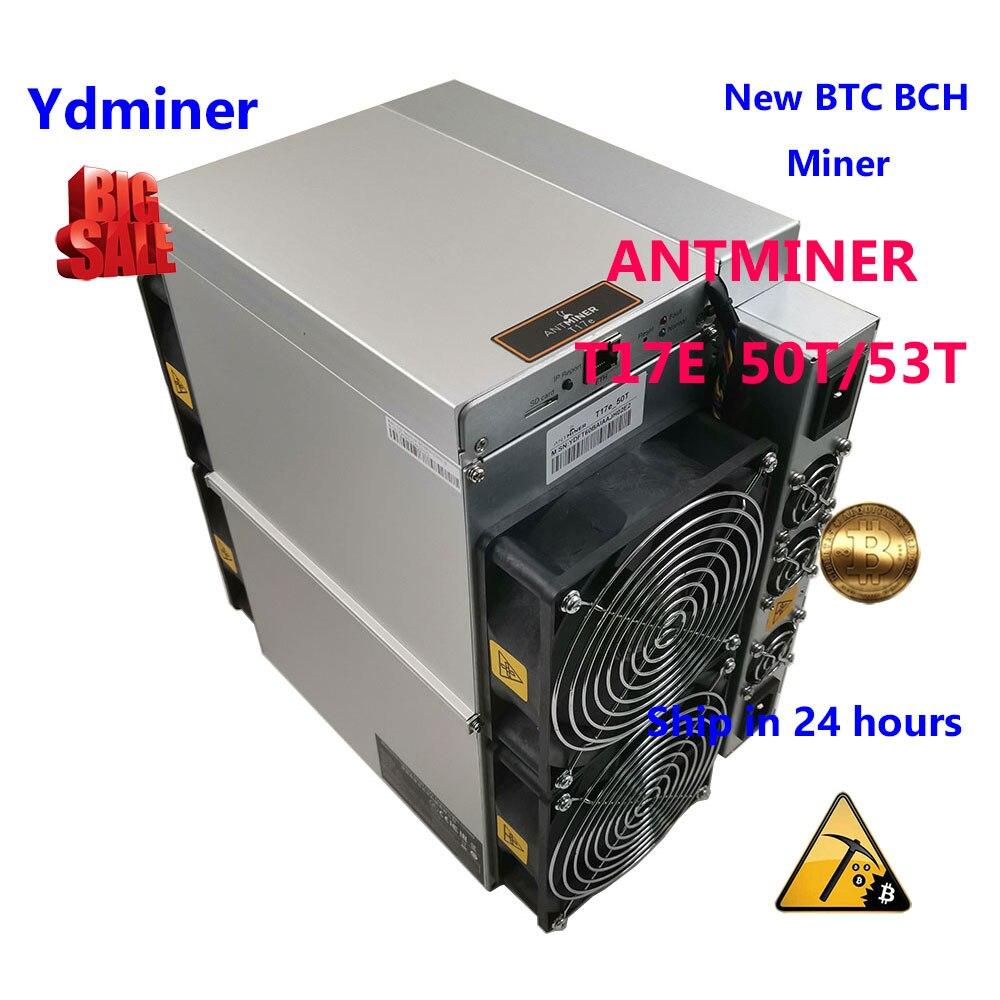 Antminer t17e 50t 53T nouveau mineur BITMAIN BTC BCH Asics mieux que S9 T17 S17 INNOSILICON T2T t3 + what sminer M3X M21s m20s