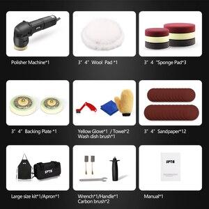 Image 2 - SPTA 3 인치 미니 자동차 폴리 셔 780W/10mm 듀얼 액션 폴리 셔 DA 자동차 폴리 셔 자동 폴리 셔 기계 스폰지 연마 패드 세트