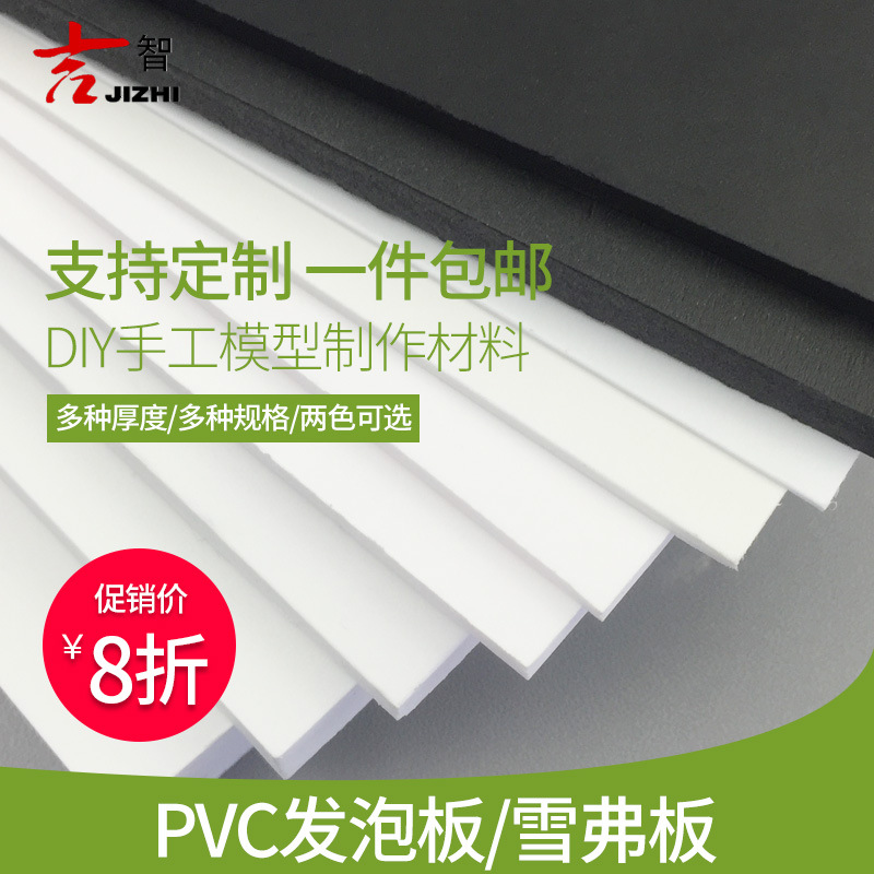 Sand Table Foaming PVC Board Architecture Model Board