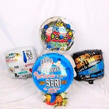 50 pçs 18 polegadas balões de folha de alumínio feliz dia cinco estrelas em torno de papai espanha feliz dia dos pais decoração de festa de hélio globos