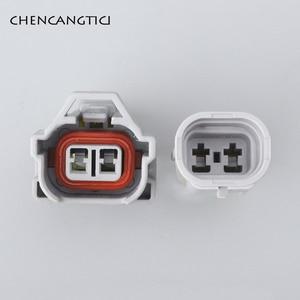 5 комплектов Nippon Denso 2-контактный водонепроницаемый мужской женский Верхний разъем топливного инжектора 6189-0060