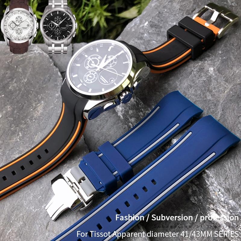 23 мм 24 мм изогнутый конец резиновый силиконовый ремешок для часов подходит для Tissot T035 T035617 CITIZEN мягкий ремешок Бабочка Пряжка наручные брасл...