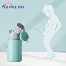 SUNVENO Portable Baby Child Urinal Camping Car Travel Potty Emergency Baby Potty for Baby Boys Girls Female Urinal Device(China)