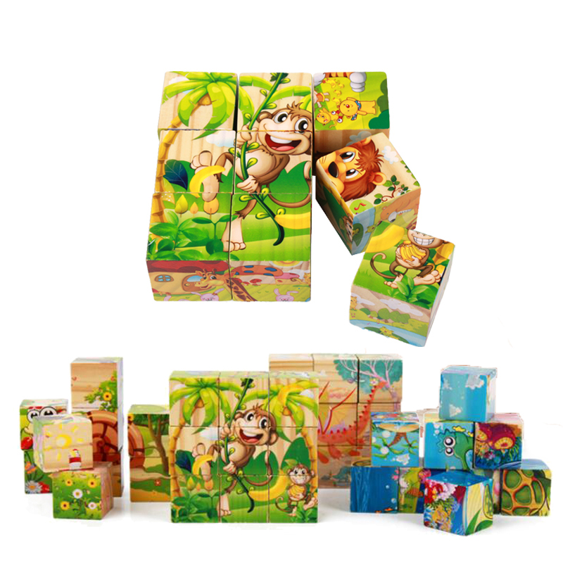 Nine Six-sided 3D Jigsaw Cubes Wooden Toys  For Children Kids Educational Toys Funny Games