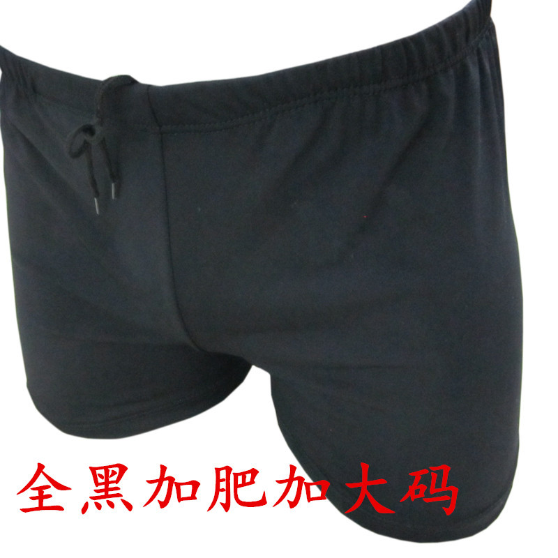 Pure Black Extra-large Swimming Trunks Athletic Comfortable Hot Springs Swimming Trunks Boxer Large Size Bathing Suit Swimming T