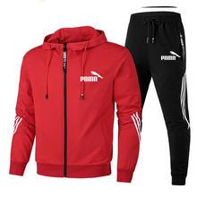 Новинка 2020 брендовая спортивная одежда мужское термобелье