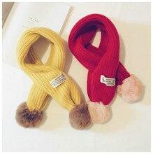 Korean Solid Wool Knit Plush Ball Soft Warm Autumn Winter Thick Kids Children Boys Girls Cross Rings Shawls Scarves-LHC