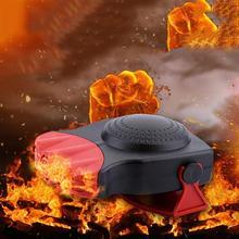 Uniwersalne grzejniki samochodowe odmrażacze pojazdów 12V maszyny grzewcze i chłodzące trzyotworowe grzejniki do pojazdów tanie tanio CN (pochodzenie) 190812655 Rdzeń nagrzewnicy Car heater 190812656 190812654 Plastic 150W